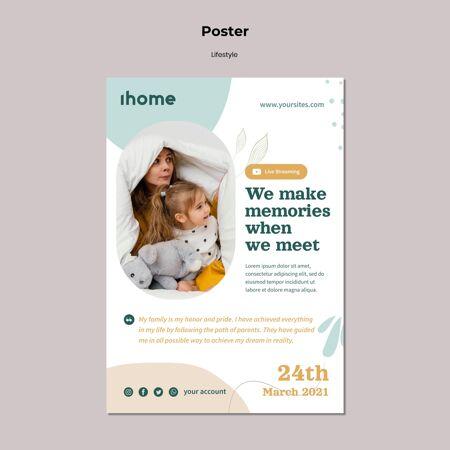 家庭生活方式海报模板