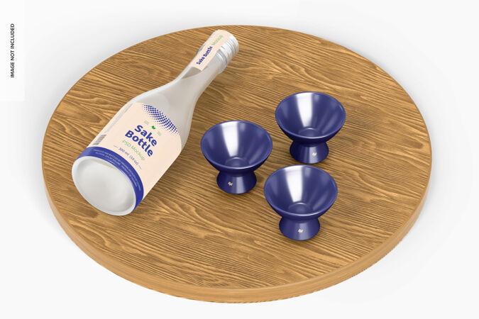 清酒瓶模型 透视图