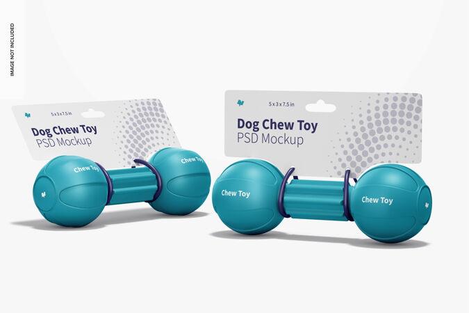 狗杠铃咀嚼玩具包装模型