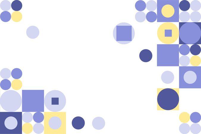 平面几何背景