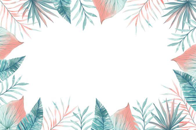 手绘水彩画热带树叶背景