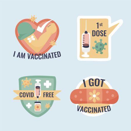 手绘疫苗接种运动徽章收集