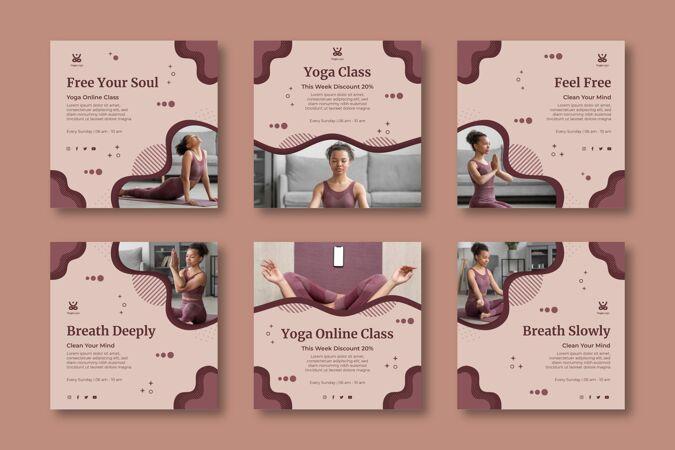 在家练瑜伽?instagram帖子集