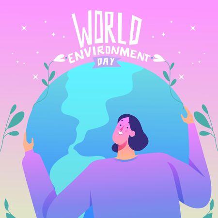 梯度世界环境日插画