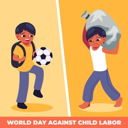 世界反童工日插图