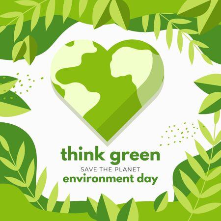 平面世界环境日拯救地球插图