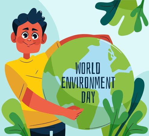 手绘世界环境日插画