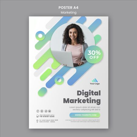 数字营销海报模板