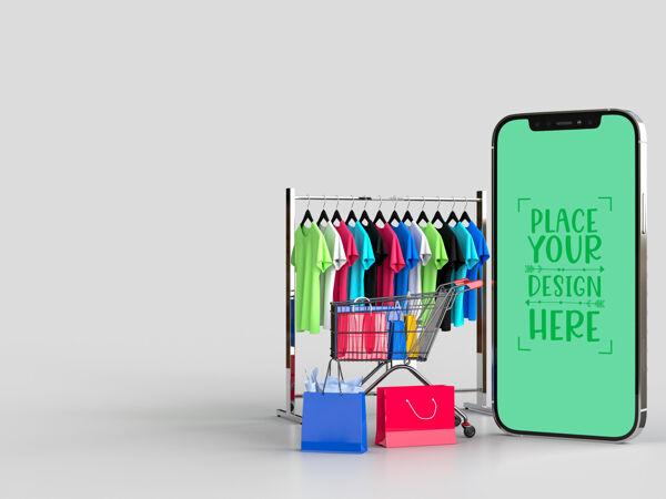 网上购物与移动和购物元素样板