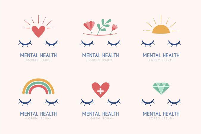 平面心理健康标志收集