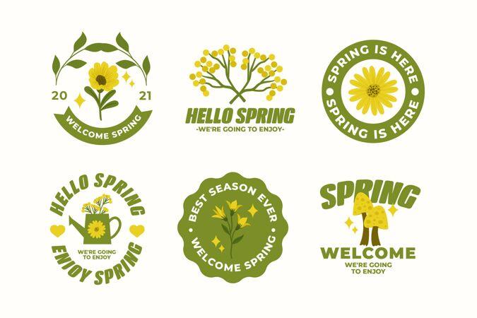 可爱的春季徽章包