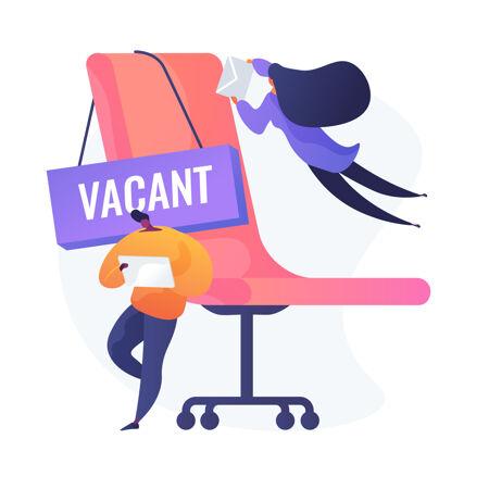 求职者商业竞赛 招聘广告 职位申请竞聘工人卡通人物