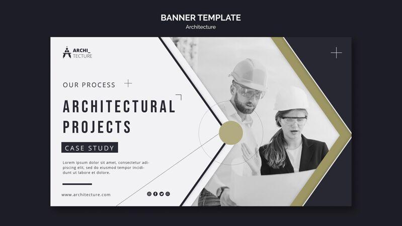 架构概念横幅模板