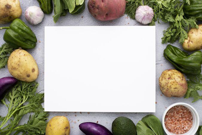健康蔬菜概念模型俯视图